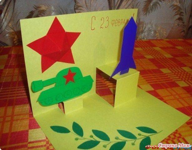 23 февраля - идеи для поделок с детьми