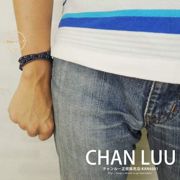 CHAN LUU メンズ 2連ブレスレット チャンルー 正規販売店