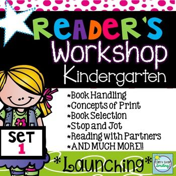 Readers Workshop  Setting up the Reader's Workshop environment is key to establishing a system where things run smoothly, students make progress, and most important, your kids love reading.  This packet is designed to help you launch Readers Workshop in a way that encourages your students to become lifelong readers and lovers of books.