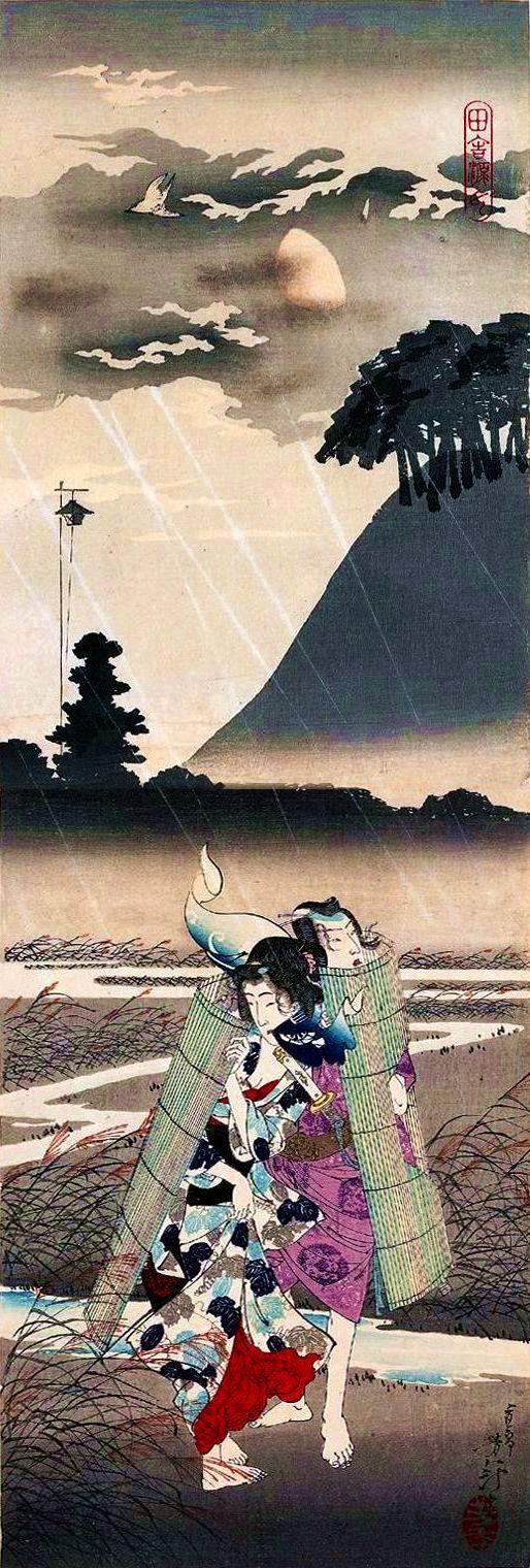 月岡芳年 Yoshitoshi Tsukioka『田舎源氏』(1885)