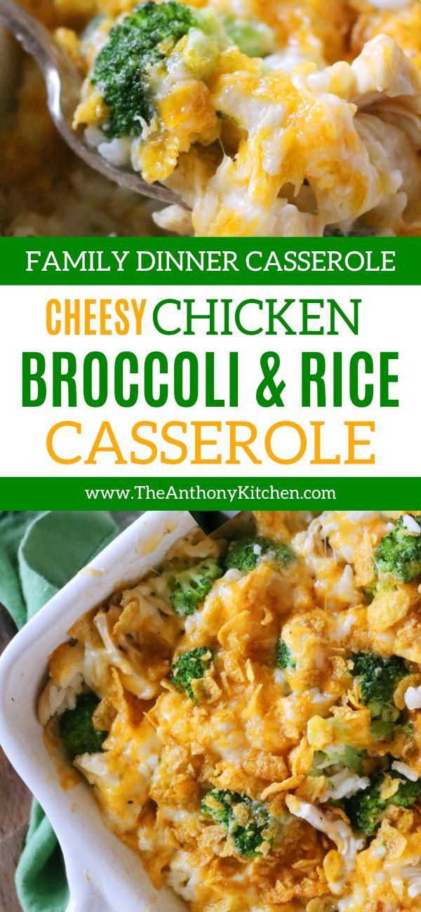 Cheesy Chicken, Broccoli and Rice Casserole | Recipe - The Anthony Kitchen