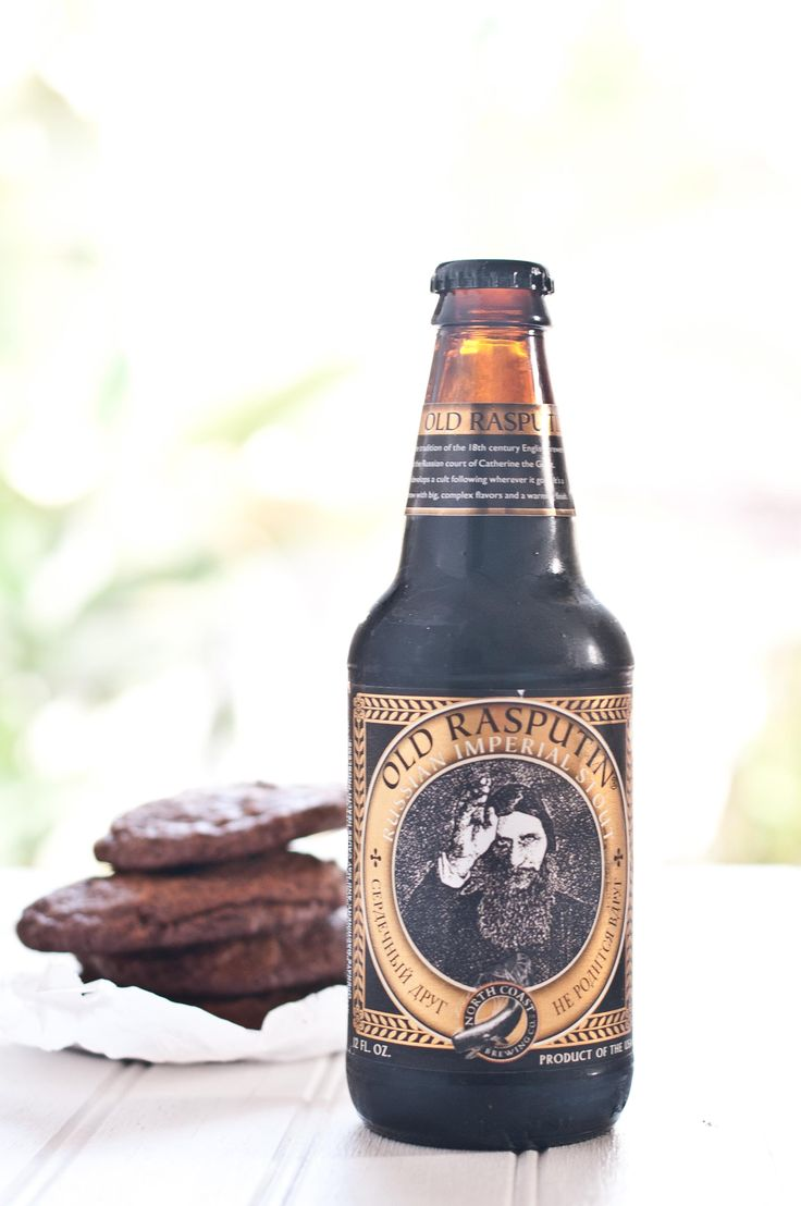 Chocolate Chip Stout Cookies Plus How Blow Jobs And Shoe Shopping Are Alike
