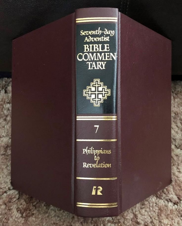 The 11 best sda bible seminar images on pinterest bible biblia seventh day adventist bible commentary volume 7 philippians to revelation sda vg fandeluxe Gallery