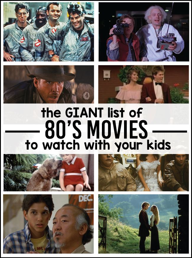 The giant list of 80's movies you have to watch with your kids via www.thirtyhandmadedays.com