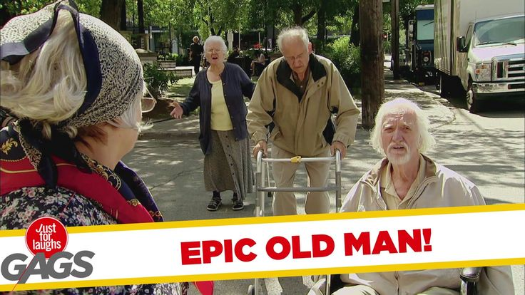 Epic Old Man Traffic Jam Prank - Just For Laughs Gags .... Only goes for 1min. 47secs. If you need a Laugh this is worth watching.
