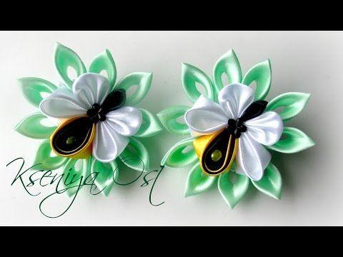"""""""Пчелки"""" - резинки для волос канзаши. Своими руками из атласных лент. - YouTube"""