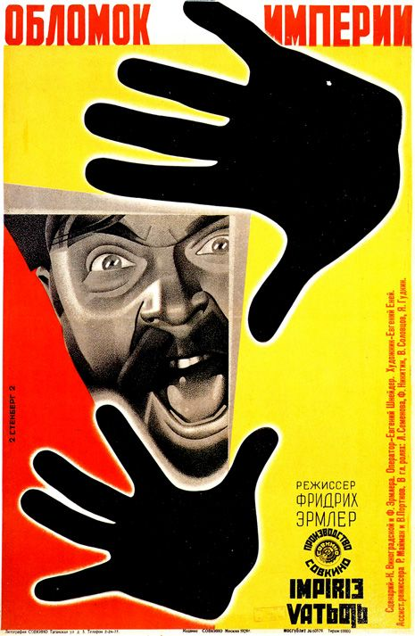 Dangerous Minds | The revolutionary Soviet silent-era film posters of the Sternberg Brothers
