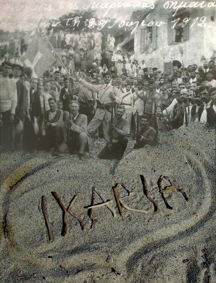 """1912 : Ανακηρύσσεται η """"Ελευθέρα Ικαριακή Πολιτεία"""". , Οι Ικαριώτες επαναστάτες ξεσηκώθηκαν χωρίς να περιμένουν την άδεια ή τη βοήθεια της ελεύθερης Ελλάδας και μέσα σε μία μέρα εξουδετέρωσαν την τουρκική φρουρά και απελευθέρωσαν το νησί. κάτω από την προεδρεία του γιατρού Ιωάννη Μαλαχία, , Για πέντε μήνες, μέχρι το Νοέμβρη του 1912, η """"Ελευθέρα Πολιτεία της Ικαρίας"""" παρέμεινε ένα ανεξάρτητο κράτος με δικές της ένοπλες δυνάμεις, δική της διοίκηση, νόμισμα, σημαία και ύμνο."""