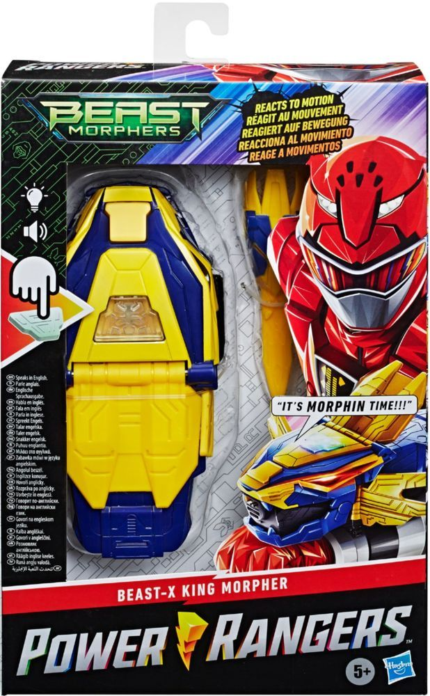 Power Ranger Beast Morpher Season 2 : power, ranger, beast, morpher, season, Power, Rangers, Beast-X, Morpher, E7538, Toys,, Rangers,, First