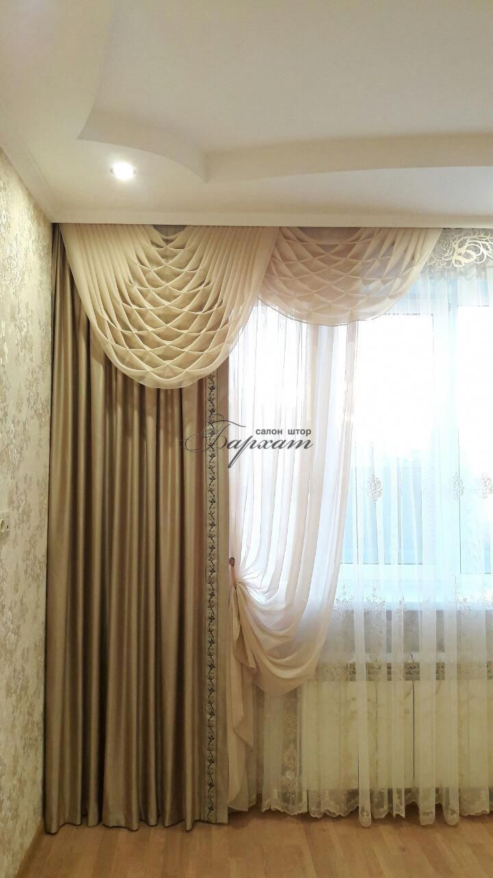 I Quite Like This Exquisite Photo Drapes Bedroom Decor Design Beautiful Curtains Curtain Decor