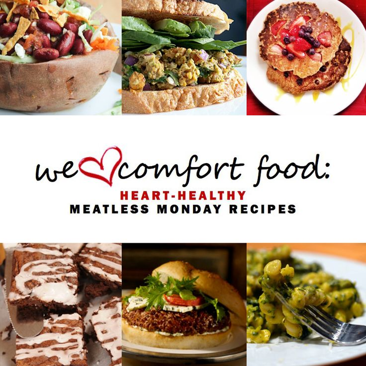 Celebrate Heart Health Month with a recipe from our new e-cookbook! #MeatlessMonday
