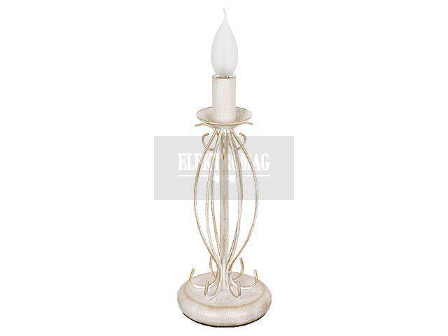 Nowodvorski Lampa stołowa Tesa I 1050 : Lampy stołowe : Sklep internetowy Elektromag (#cottage #lamp)