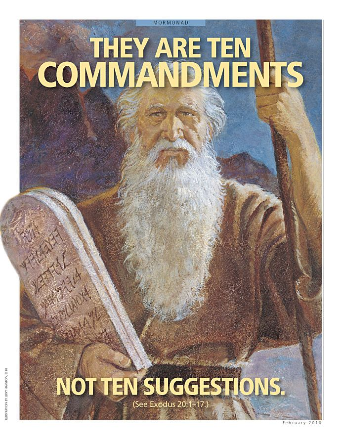 They Are Ten Commandments