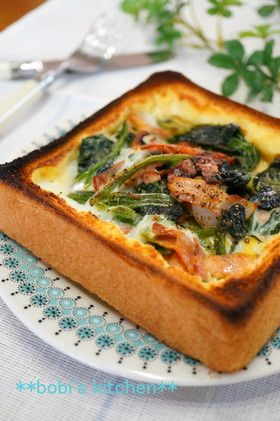 QUICHE STYLE TOAST, 簡単✿ キッシュ風トースト (shokupan, spinach, bacon, milk, cream)
