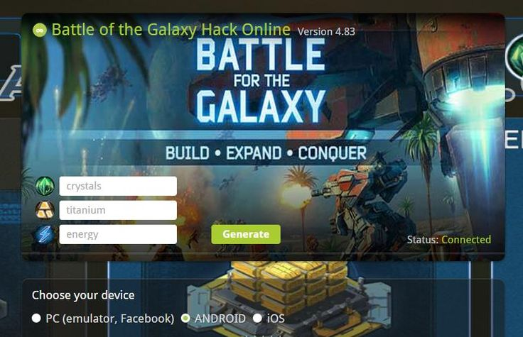 Battle of the Galaxy hack online  http://cheatsarchive.com/cheats-detail/battle-for-the-galaxy-hack-apk-mod-and-tips/