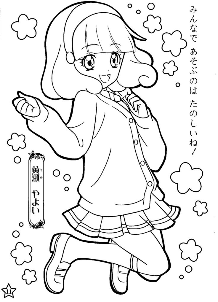 Glitter force characters coloring pages ~ pretty cure coloring pages - Google Search | Glitter Force ...