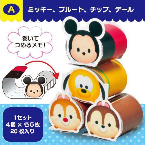 Disney Tsum Tsum Note Memo Mini Notes by JapanPop on Etsy