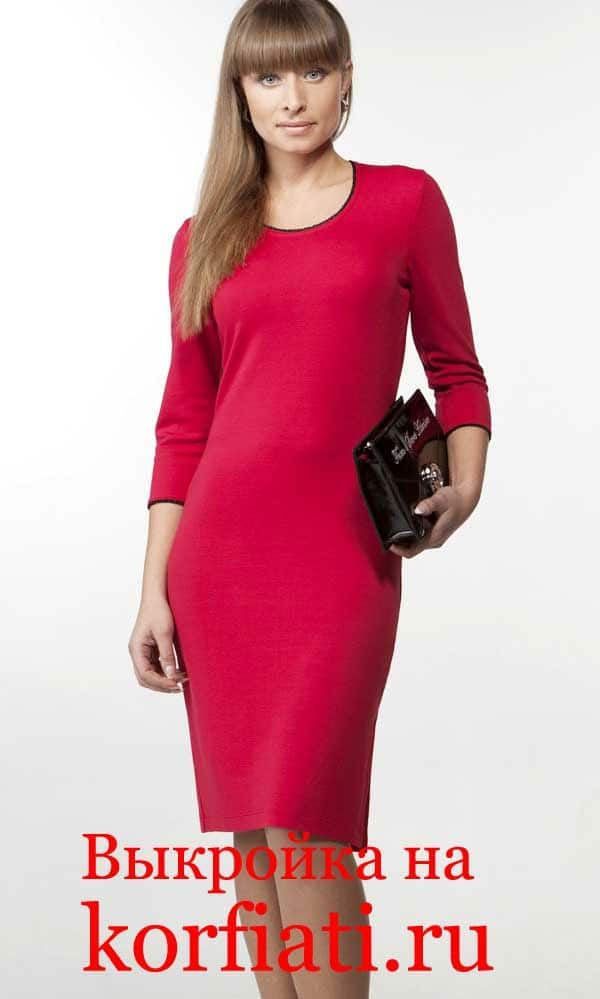 Выкройка платья без вытачек используется, если вы шьете платье из эластичной ткани. Ткань облегает фигуру, не образуя складок. Выкройка платья без вытачек