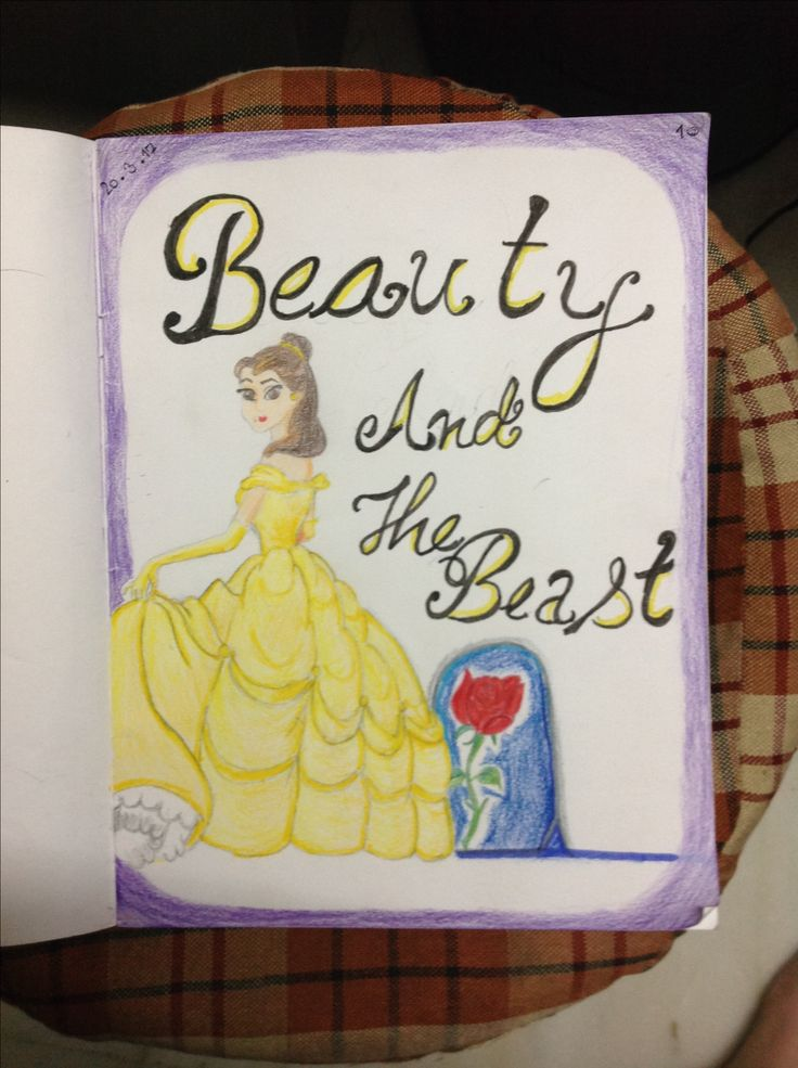 Beauty and the beast drawing from somya