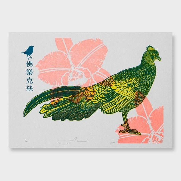 Rooster Risograph Print by Flox See…