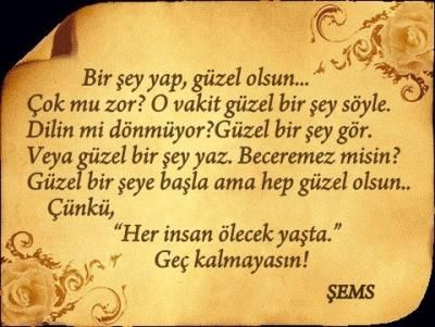 Hz Sems