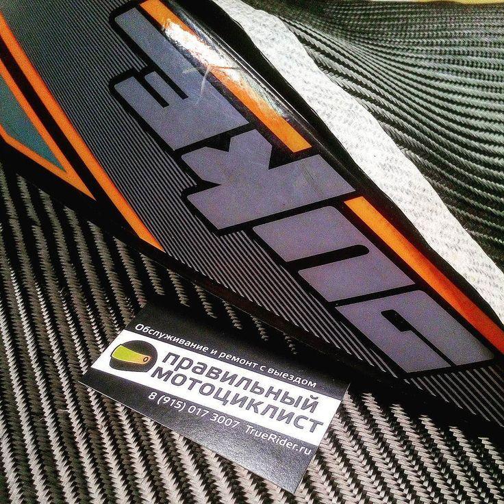 Ночной #KTM одеваем в #карбон  ___________________  7 (915)017 3007  WhatsUp Viber  Москва Борисовские пруды вл. 1а  #правильныймотоциклист #truerider #smotra #drive2 #carbonfiber #carbon #duke #tuning #moto #motolove #instabike