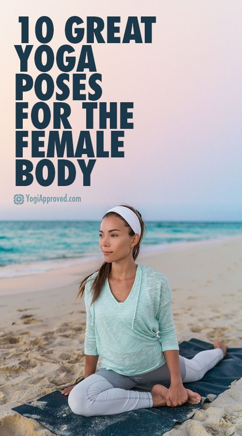 DownDog Yoga Poses for Fun & Fitness: These Yoga Poses Are Perfect for the Female Body