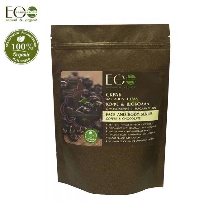 COFFE & CHOCOLATE – scrub do twarzy i ciała – odmładzający, 200g - ECO LABORATORIE - Naturalne kosmetyki organiczne Lawendowa Szafa