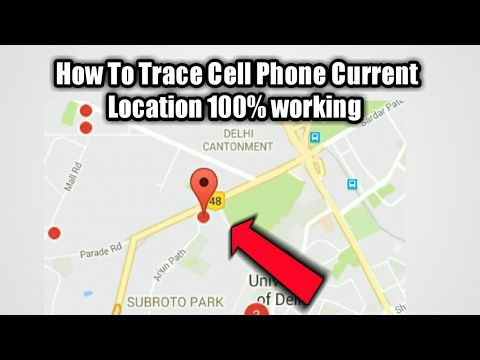 How To trace Mobile phone current location 100 % working 2017/How To Find Mobile Number Location https://youtu.be/QdL1CqaWA4Y