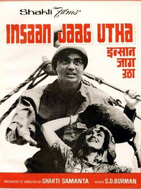 Insan Jaag Utha Hindi Movie Online - Sunil Dutt, Madhubala, Nasir Hussain, Bipin Gupta, Madan Puri, Minoo Mumtaz and Nishi. Directed by Shakti Samanta. Music by Sachin Dev Burman. 1959 [U] ENGLISH SUBTITLE
