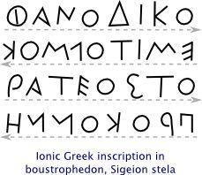 Write in greek