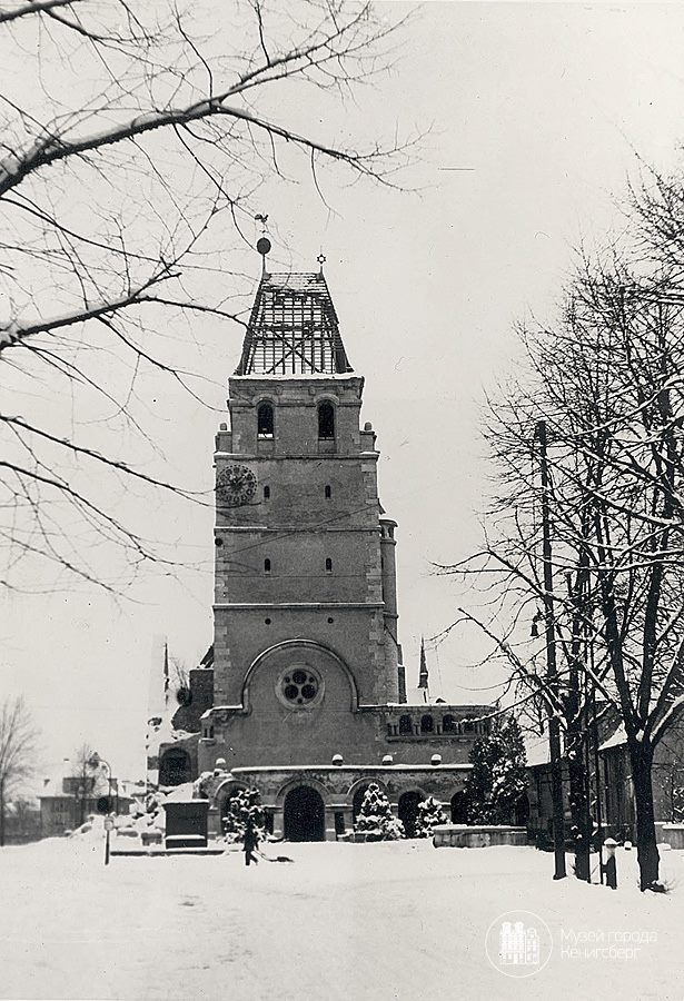 Калининград. Кирха Герцога Альбрехта. Фото ок. 1947 года.