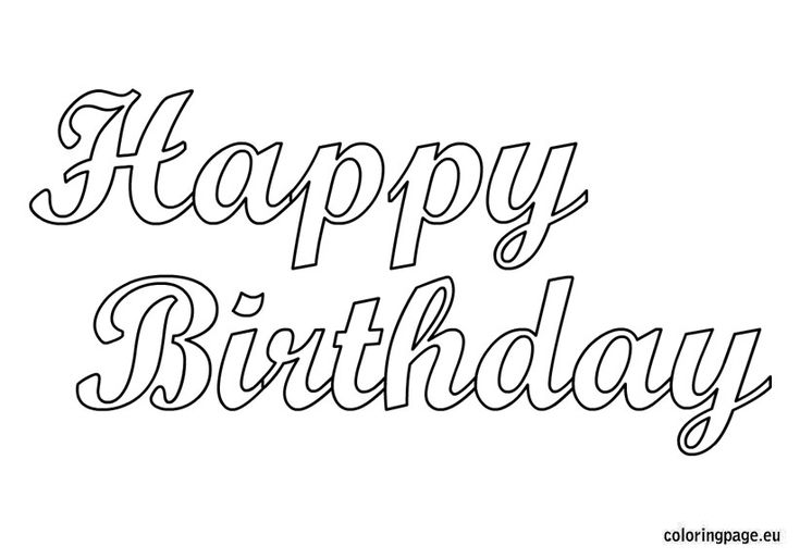 adult cake coloring pages Happy Birthday Free Printable