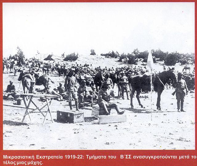 Γενικό Επιτελείο Στρατού - Φωτογραφιές από διάφορες περιόδους της ιστορίας