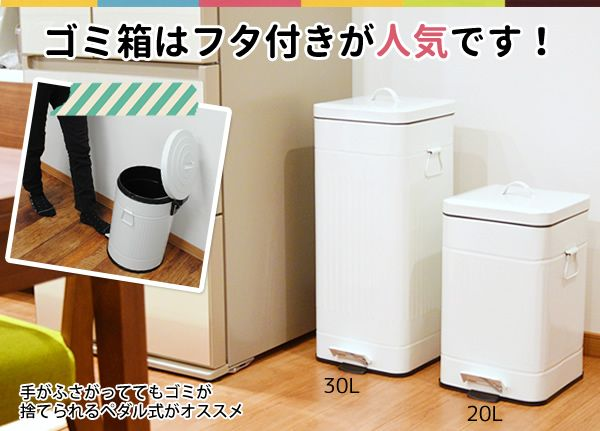 【楽天市場】掃除用品> ゴミ箱:ハッ!と驚く衝撃価格!HAT-SHOP