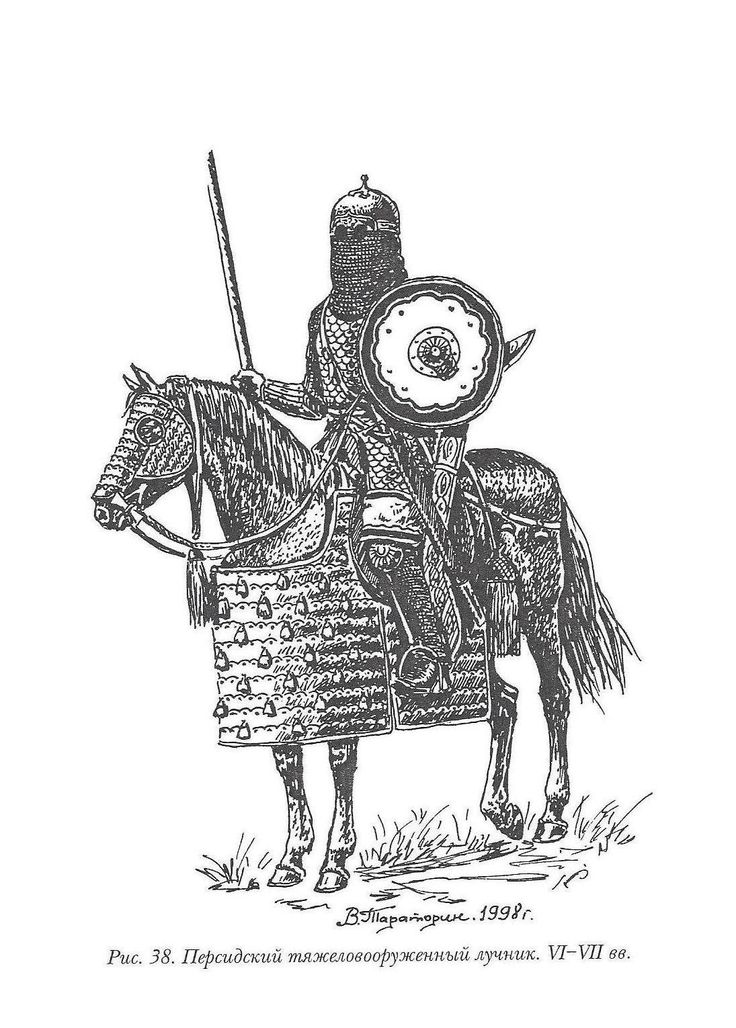 Sassanid cavalryman