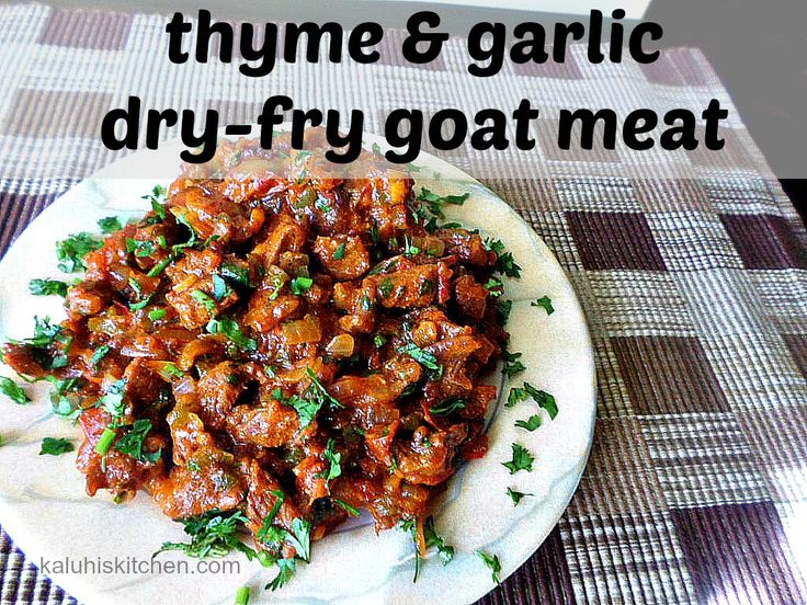 Thyme and Garlic Dry Fry Goat Meat, goat, meat, wok, dry fry, appetizers, kenyan food, garlic, recipe