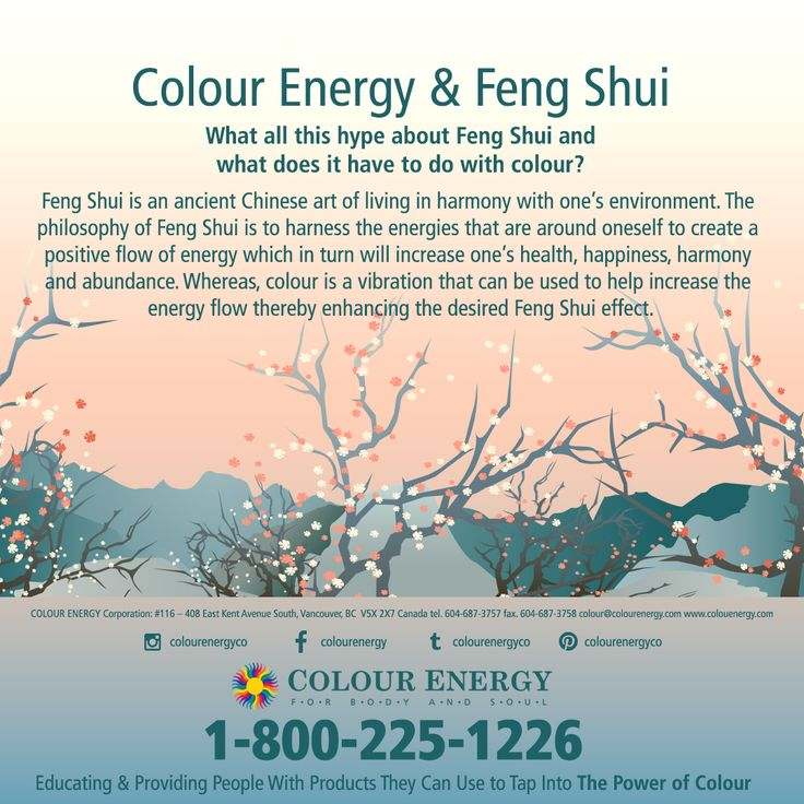 Colour Energy & Feng Shui What all this hype about Feng Shui and what does it have to do with colour? Feng Shui is an ancient Chinese art of living in harmony with one's environment.  #colourenergy #fengshui