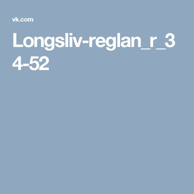 Longsliv-reglan_r_34-52