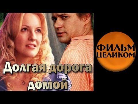 Фильмы на любой вкус Смотреть онлайн на youtube-kino tk