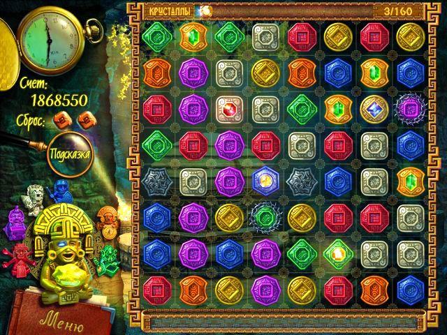 Скриншот №1 Сокровища Монтесумы
