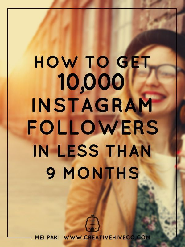 Use these easy and quick ways to get more Instagram followers! And not just any follower, people who actually want to buy what you make!