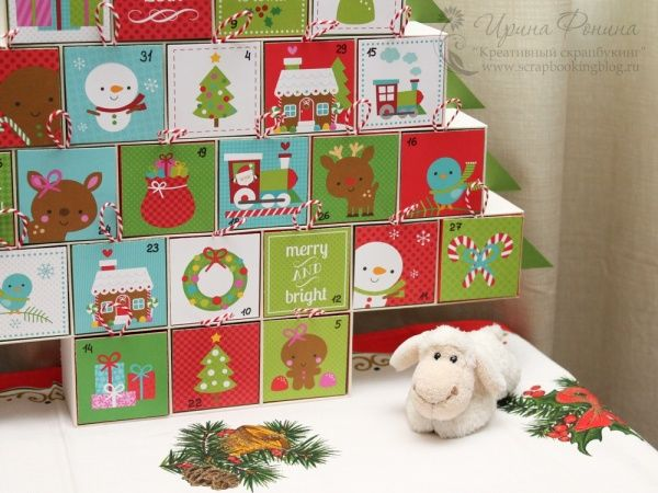 Ежедневный календарь на декабрь