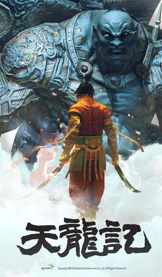 ArtStation   Game Promotion Image (2013), Hodong La. Character IllustrationNinja  KitchenAction ...