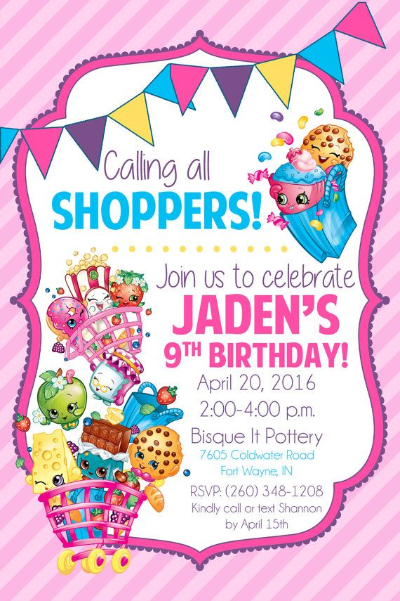 shopkins birthday party invitation by lifeonpurpose on etsy party