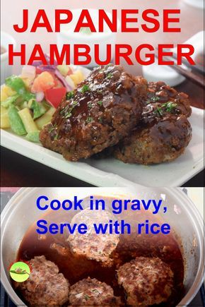 """Recipe for Japanese Hamburger, """"Hambāgu"""". The name """"Hambāgu"""" is the transliteration of the English term Hamburger. You might have overeaten hamburger sandwiched in between the bun. Time to try this. Guarantee not the same as BIg Mac (Hint; Serve with rice and a fried egg is the norm) The recipe, notes and video demonstration at: http://tasteasianfood.com/hamburger-steak/ ."""