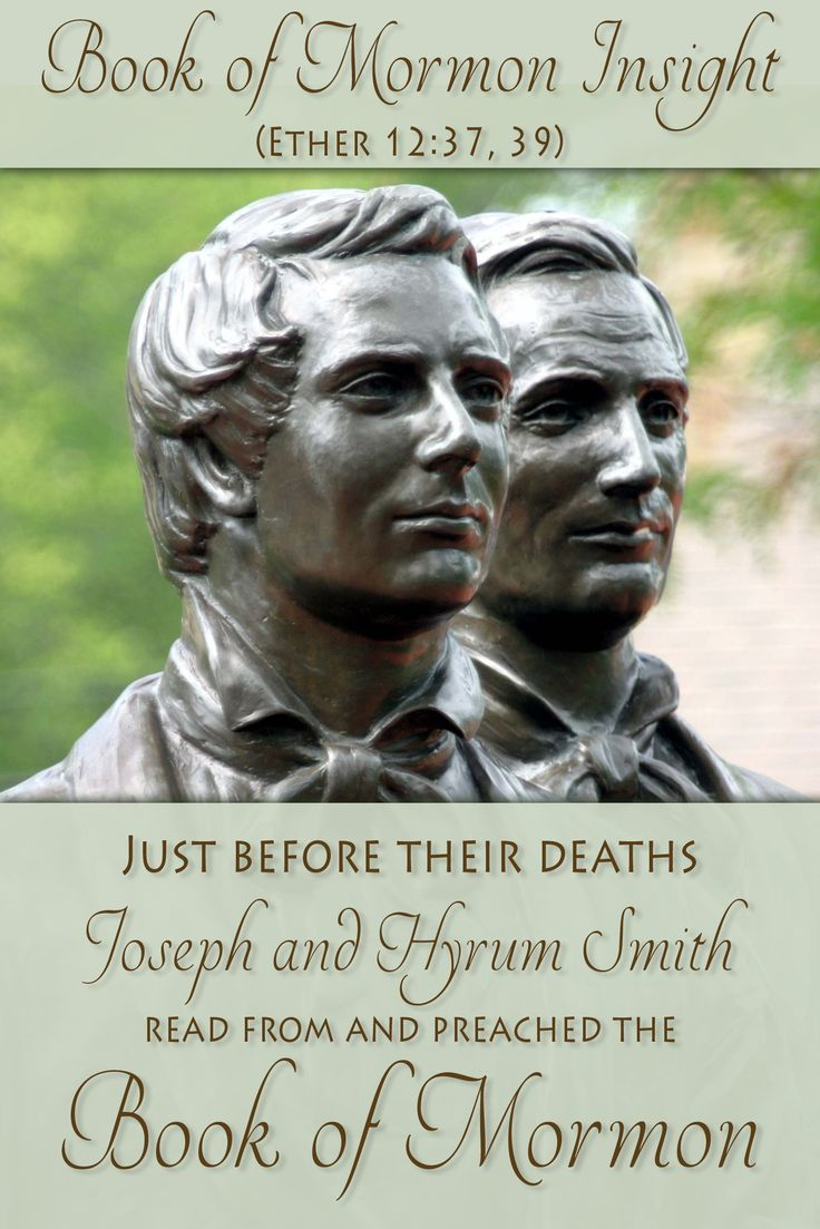 Both Joseph and his brother took solace in and testified of the Book of Mormon just before their deaths. Read more about their martyrdom and how they used the Book of Mormon in their last moments. http://www.knowhy.bookofmormoncentral.org/content/what-does-it-mean-be-martyr-1  #JosephSmith #BookofMormon #Joseph #Smith #Knowhy #Martyr #Mormon #LDS