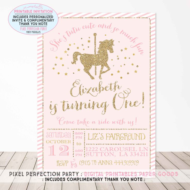 Carousel Birthday Invitation Carousel Party Invite Pink and Gold Carousel Invitation Gold Carousel Birthday Party Carousel Birthday Party by PixelPerfectionParty on Etsy