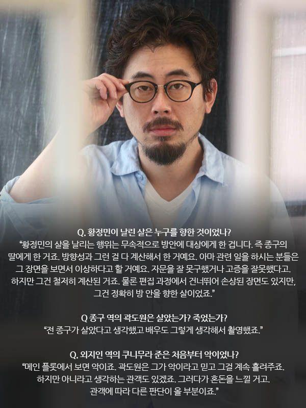 [뉴스핌=글 장주연 기자·사진 김학선 기자](※아래의 내용은 스포일러를 담고 있습니다)요즘 가장 핫하다는 아이돌, 혹은 스타 배우