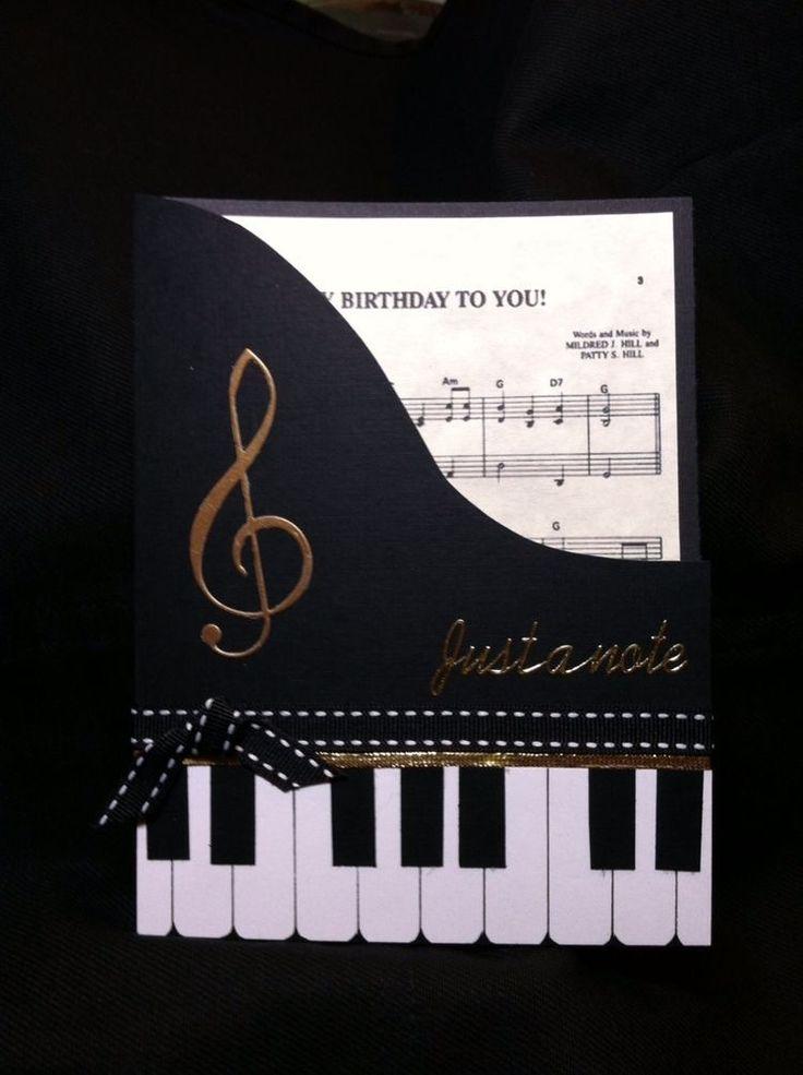 Для подруги, шаблон для открытки пианино